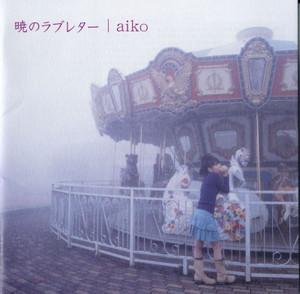 Aiko11