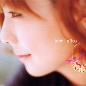 Aiko2006